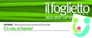 frontale fgltt_15_1